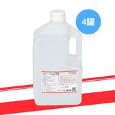 [限時特惠]醫強75%酒精 酒精液 4公升 x 4罐 (乙類成藥)