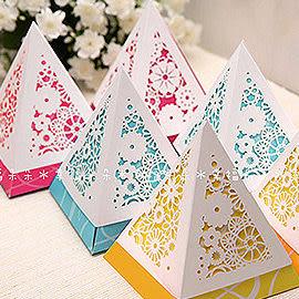 婚禮小物 馬卡龍繽紛配色-椎形創意喜糖盒-喜糖包裝盒/禮物盒/送客禮 幸福朵朵