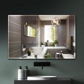化妝鏡 鏡子現代簡約壁掛衛浴鏡貼墻廁所免打孔歐式掛鏡衛生間化妝鏡 莎瓦迪卡