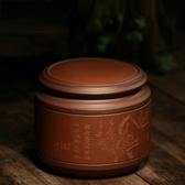 收納茶葉罐-紫砂手工刻繪醒茶存茶泡茶品茗普洱茶罐2款71d28[時尚巴黎]