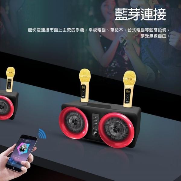 【Love Shop】SD307 長效版 貓頭鷹麥克風 電池加大/液晶顯示 家庭KTV附二支麥克風藍牙
