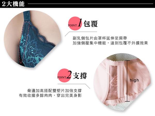 EASY SHOP-漫花語調 大罩杯B-E罩內衣(花園粉)