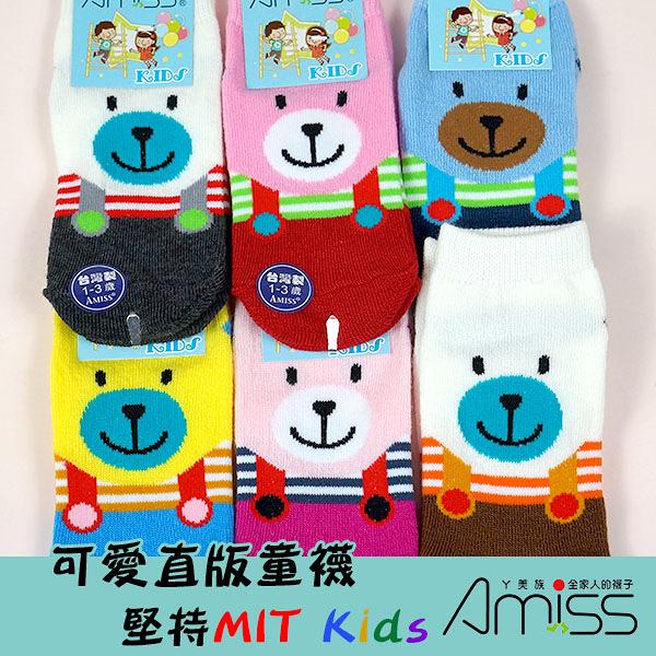 Amiss襪子團購網【C405-24】可愛直版止滑童襪*熊寶(3雙入)1-3歲