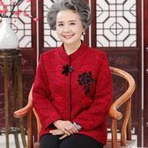 【年終】大促 中老年女裝媽媽裝春秋裝外套6070歲老年人春裝套裝奶奶裝長袖上衣
