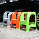 塑料家用可折疊汽車美容梯椅mj1329【VIKI菈菈】