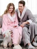 浴袍睡袍女秋冬珊瑚絨浴袍情侶法蘭絨睡衣加絨加厚加長款男士冬季浴衣 多色小屋