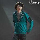 【下殺↘2290】ADISI 男抗靜電超彈蓄熱連帽保暖外套 AJ1821020 (S-2XL) / 城市綠洲 (刷毛、快乾、保暖)