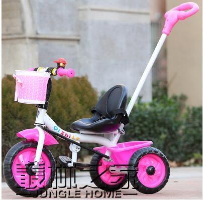 正品包郵多功能兒童三輪車腳踏車