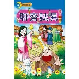 聊齋誌異:小翠(2)(附VCD)