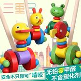 嬰兒學步車木質嬰兒童推推樂學步車單桿手推車玩具WY【中秋節好康搶購】