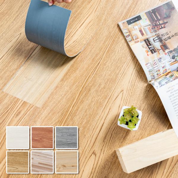 樂嫚妮 地板貼 PVC地板 1.7坪 塑膠PVC仿木紋DIY地板40片