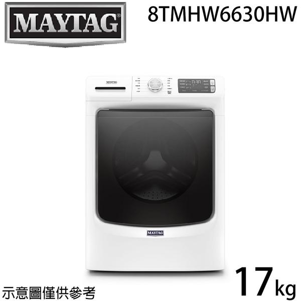 【Maytag美泰克】16KG 美國原裝進口滾筒乾衣機 8TMGD6630HW