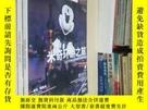 二手書博民逛書店娛樂體育罕見Size 潮流生活 雜誌 2011年7月號、12月號(2冊合售)Y422160