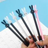 新款 兔子 中性筆 簽字筆
