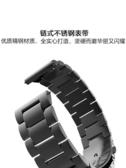 蘋果錶帶 三星gear s3/S2/sport s4智慧手錶錶帶 星河光年
