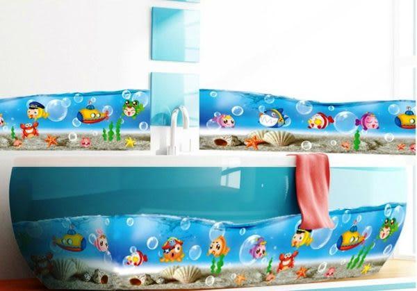 壁貼 海底世界壁貼 踏腳線 腰線壁貼 客廳 臥室 廚房壁貼 想購了超級小物