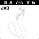 【海恩特價 ing】日本 JVC HA-...