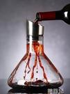 酒壺 瀑布式快速紅酒醒酒器家用酒壺歐式創意無鉛玻璃過濾葡萄酒分酒器 韓菲兒