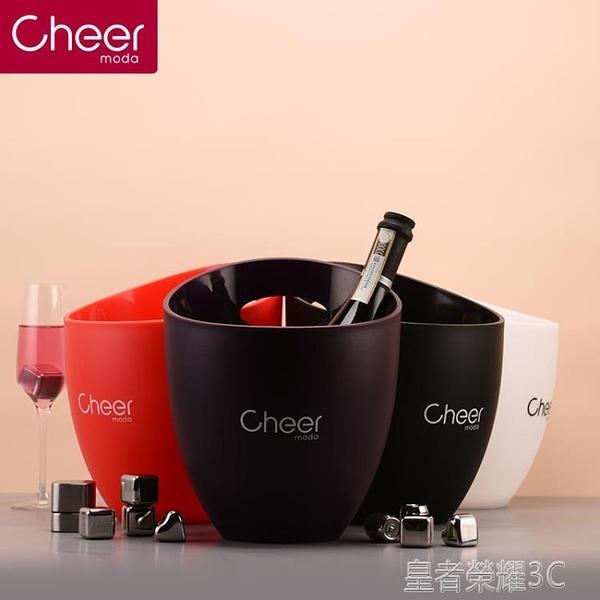 cheer啟爾 冰桶 紅酒葡萄酒冰桶香檳桶 KTV酒吧家用冰桶酒桶3.6LYTL【快速出貨】