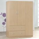 【Hopma】三門二抽衣櫃/衣櫥/櫃子-白橡木