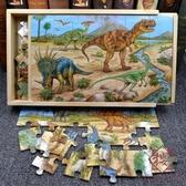 木質拼圖玩具恐龍小孩兒童拼裝智力開發【櫻田川島】
