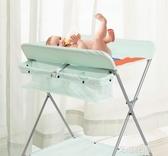 尿布台嬰兒護理台新生兒寶寶換尿布台按摩撫觸台可折疊QM『艾麗花園』