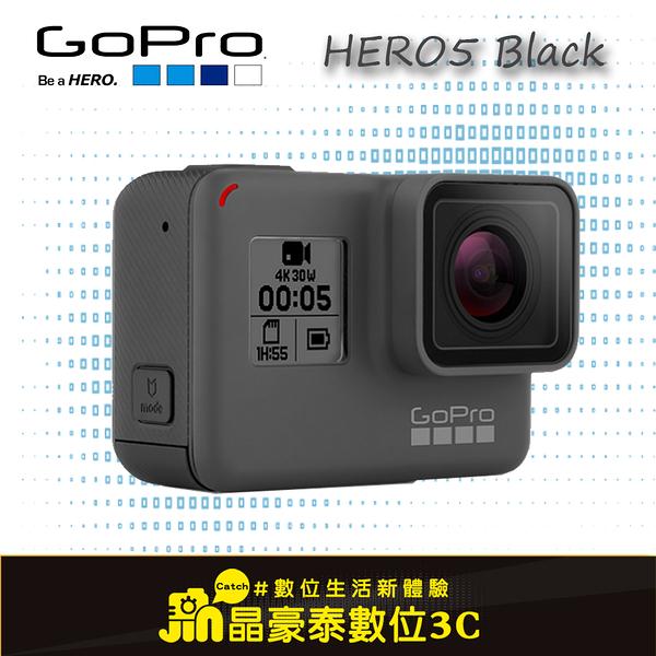 晶豪泰 GoPro HERO5 BLACK 穩定器超值組 公司貨 HERO5 Black+三軸穩定器