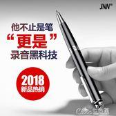 【帶翻譯】jnn筆形錄音筆專業高清遠距降噪防隱形微型YXS 七色堇