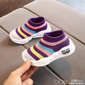 學步鞋童鞋一歲半女寶寶春秋鞋子1-3-5歲6襪子鞋女童軟底公主單鞋 【快速出貨】