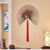 中式墻壁裝飾掛件創意扇形懸掛背景墻客廳餐廳掛墻裝飾擺件墻面 DF玫瑰