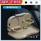 ✿mina百貨✿ 汽車椅背 飲料置物架 餐盤 面紙 小物 用餐 收納架 支撐架【G0009】