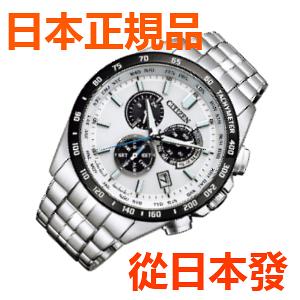 免運費 日本正規貨 CITIZEN  Citizen Collection Direct flight  計時碼表 太陽能無線電鐘 男士手錶 CB5874-90A