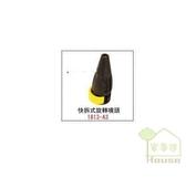 [ 家事達 ] HD--1813-A3 萊姆清洗機-快拆式旋轉噴頭  特價 (適用萊姆HPI1800/HPI1300/HPI1600)