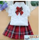 女童套裝夏季青少兒童白襯衫短袖寶寶格子短裙校服演出服洋氣新款 【風鈴之家】