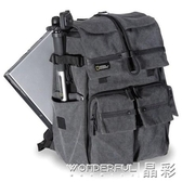 相機包NGW5070攝影包後背相機包單反電腦包書包旅行包交換禮物