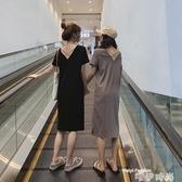 孕婦裝潮辣媽個性夏天裙子洋氣減齡T恤長裙2020孕婦裙夏裝連身裙 唯伊時尚