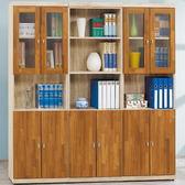 書櫃 書櫥 CV-628-121 安寶耐磨橡木6尺柚木書櫃【大眾家居舘】