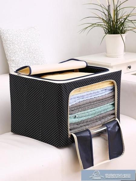 收納箱 家用大號儲物袋整理箱子折疊衣物衣柜收納盒筐神器
