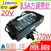 LENOVO 20V,8.5A,170W 變壓器(原廠)-聯想 充電器- T540P,T440P,W540,ADL170NDC2A,ADL170NLC3A,方口帶針