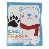 北海道白色蛋糕餅乾禮盒126g【愛買】