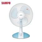 SAMPO 聲寶 - 12吋機械式桌扇 SK-FD12 *免運費*