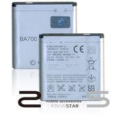 SonyEricsson BA700 Neo MT15i/Ray ST18i/Pro MK16i/Neo V MT11i /Miro ST23i原廠電池/原電