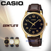 CASIO 卡西歐 手錶專賣店 MTP-V001GL-1B 男錶 指針錶 不鏽鋼錶帶 防水