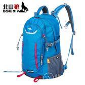 大容量書包防水耐磨雙肩包旅行運動徒步背包35L【轉角1號】
