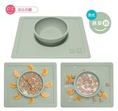 美國 EZPZ-矽膠幼兒餐具/Happy Bowl快樂防滑餐碗 (抹茶綠) 655元