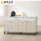 ASSARI-若娜白橡色5尺餐櫃下座(寬150x深40x高82公分)