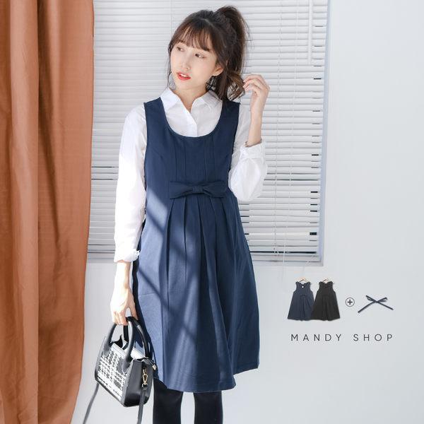 【MK0334】蝴蝶結壓褶西裝料背心洋裝