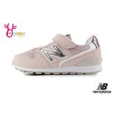New Balance童鞋 996童 NB童 女童運動鞋 女童跑步鞋 透氣 耐磨 休閒運動鞋P8401#粉紅◆OSOME奧森鞋業
