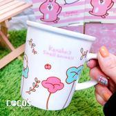 正版授權商品 卡娜赫拉的小動物 繽紛馬克杯 咖啡杯 水杯 杯子 花花款 COCOS ZZ179