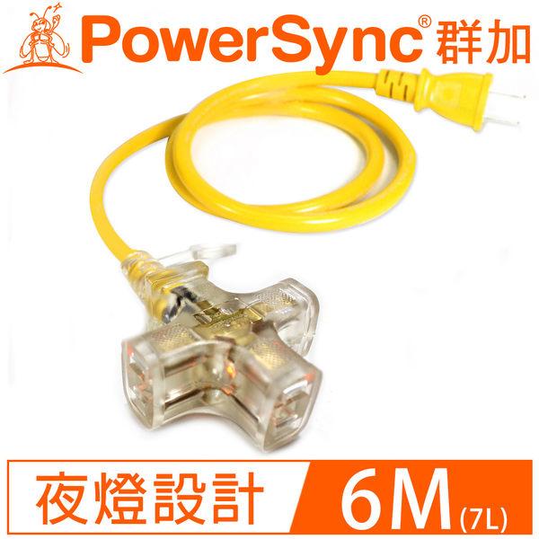 群加 Powersync 2P工業用1擴3帶燈延長線 / 6m (7L)(PW-G2PL364)